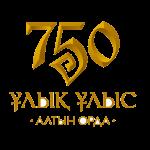 Altyn-orda-750-Ulyq-Ulys-logo-2-300x300