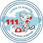 teldov-e1603188000749